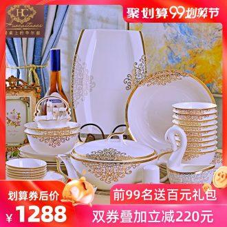 Dishes suit household Korean combination of jingdezhen ceramic 60 European head bone porcelain tableware phnom penh eating food bowl dish