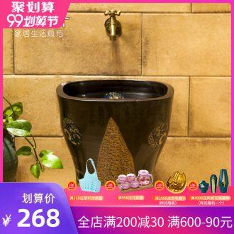 Koh larn, qi ceramic art basin balcony mop mop pool ChiFangYuan mop pool diameter 40 cm jump cut stone yellow