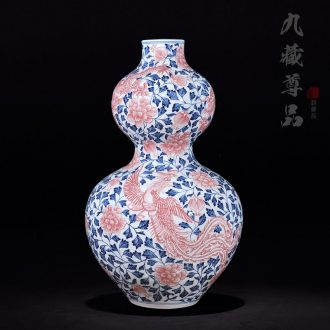 Antique hand-painted porcelain of jingdezhen ceramics youligong chicken wear a flower is opening bottle gourd crafts accessories furnishing articles