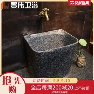 Rectangular black mop pool JingWei large ceramic wash mop pool floor mop pool