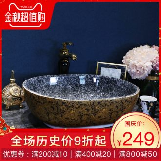 On the ceramic art basin sink basin of ellipse toilet wash gargle lavatory sink contracted household