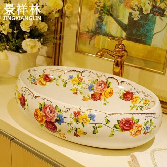 Lavatory ceramic art rectangular toilet stage basin sink basin European household basin originality