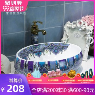 Koh larn, qi stage basin sink household toilet stage basin hand-painted ceramic art basin the basin that wash a face