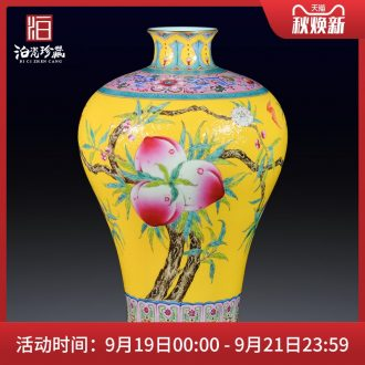Jingdezhen ceramic hand-painted grilled pastel flowers flower vase Chinese office sitting room porch handicraft furnishing articles