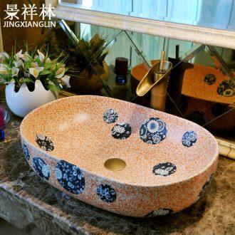 Oval large lavatory basin basin ceramic art basin Europe type restoring ancient ways toilet lavabo square