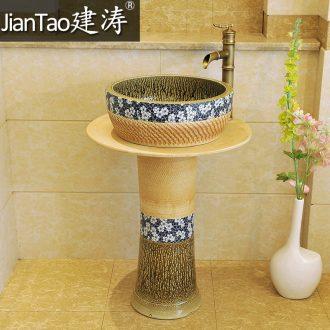 Jingdezhen ceramic art basin column set basin 】 【 lavatory basin post suit & ndash; The plum flower color glaze