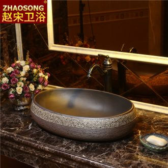 Basin of Chinese style restoring ancient ways is the art of song dynasty on ceramic ellipse home large sink creative balcony sink