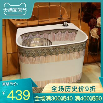 Gold cellnique wash mop pool balcony toilet ceramic dual drive kitchen sink basin mop pool mop pool