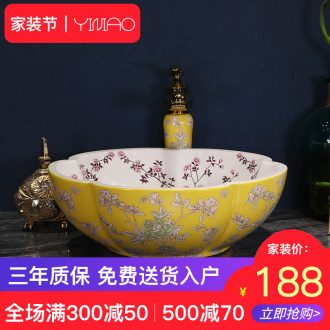 Jingdezhen stage basin of restoring ancient ways round bowl household washing basin bathroom ceramic art lavatory basin