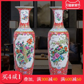 Jingdezhen ceramics hand-painted large vases, antique Chinese style hotel furnishing articles new home decoration large living room