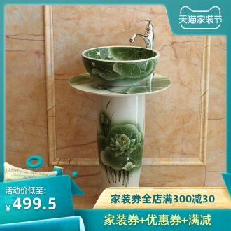 Basin basin art ceramic pillar lavabo on the balcony one-piece toilet lavatory basin sinks pool