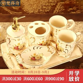 Brahman Sally set, european-style bathroom five luxury household ceramics toiletries couples gargle brush my teeth cup suit