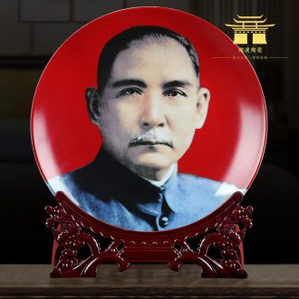 Jingdezhen ceramics hang dish of Chinese red sun yat-sen as ornamental decoration home wine sitting room adornment is placed