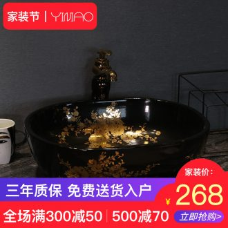 On the ceramic bowl square fashion art basin sink basin bathroom sinks counters are contracted household