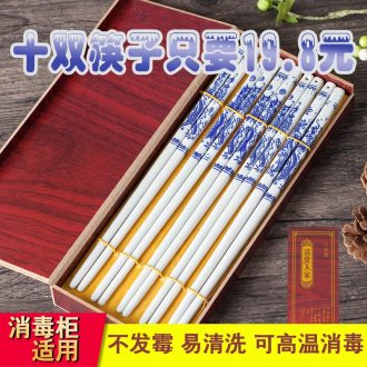 Jingdezhen authentic micro defects 10 pairs of healthy environmental protection household porcelain enamel porcelain box set chopsticks chopsticks
