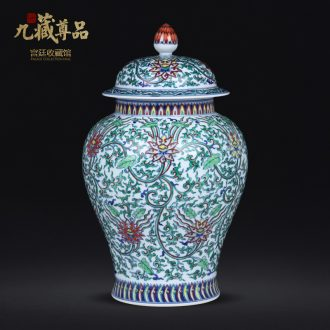 Nine hid honour product antique hand-painted vases colors branch lotus the general pot of jingdezhen ceramics high grade decorative furnishing articles