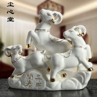 Dust heart three Yang kaitai feng shui town house furnishing articles ceramics handicraft three Yang kaitai, twelve 12 zodiac sheep house