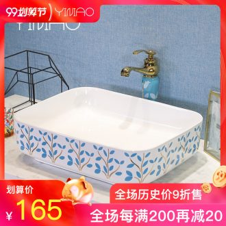 Million birds stage basin household rectangle ceramic lavabo lavatory small basin ChiPan wash basin the balcony