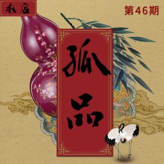 Better sealed kiln pure manual imitation qing qianlong vase items furnishing articles 46 rich ancient frame antique ceramics