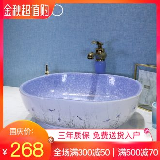 Ceramic art stage basin of household toilet round contracted ultra-thin north Europe type restoring ancient ways square face the sink