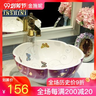 Gold cellnique lavatory jingdezhen ceramic stage basin petals hand plate toilet lavabo basin butterfly dance