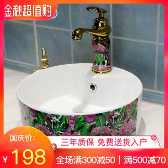 The stage basin sink rectangular basin bathroom ceramic household lavatory contracted Nordic tuba basin