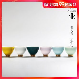 Cheung love colorful ceramics kung fu tea set the colour of the rainbow cup sample tea cup masters cup tea cup single cup
