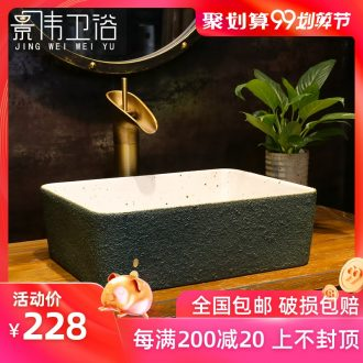 The trumpet stage basin of Chinese style restoring ancient ways on the ceramic lavabo rectangular basin bathroom art basin