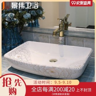Ceramic lavabo toilet stage basin basin American continental basin art basin of wash basin