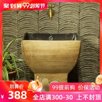 M beautiful ceramic art basin mop mop pool ChiFangYuan one-piece mop pool 42 cm diameter Indus