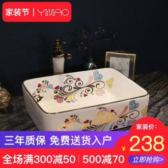 Basin stage basin art ceramic lavabo rectangle basin is the basin that wash a face household bathroom sink