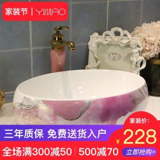 On the ceramic basin of small size household mini lavabo small square ceramic lavatory basin european-style balcony