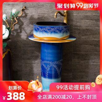 Spring rain pillar type continental basin sink one floor toilet lavabo, ceramic art basin