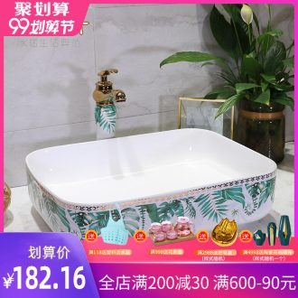 Koh larn, qi ceramic stage basin sinks square household stage basin to the balcony sink single European toilet