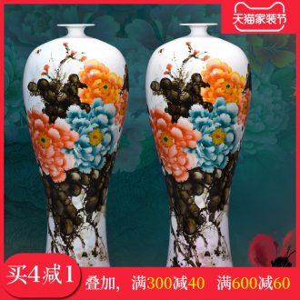 Jingdezhen ceramics vase furnishing articles hand-painted blooming flowers mei bottles of new Chinese style living room porch decoration