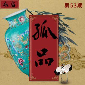 Better sealed kiln pure manual imitation qing qianlong items archaize ceramic furnishing articles [53]