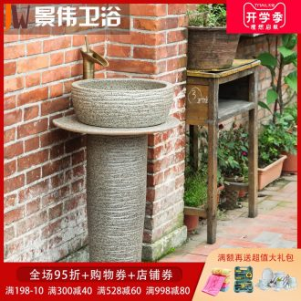 JingWei balcony sink pillar basin vertical lavatory basin ceramic floor outdoor of the basin that wash a face
