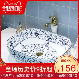 Table plate oval ceramic lavabo stage basin of Chinese style restoring ancient ways art basin toilet lavatory basin