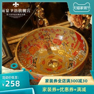 Jingdezhen ceramic stage basin round toilet lavatory sink art basin sink in the style of the ancients of the basin that wash a face
