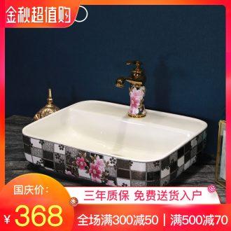 Jingdezhen stage basin of continental basin bathroom ceramic face basin household basin sink rectangular art