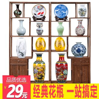 Rich ancient frame office furnishing articles of jingdezhen ceramics vase sitting room porch home wine ark adornment small arranging flowers
