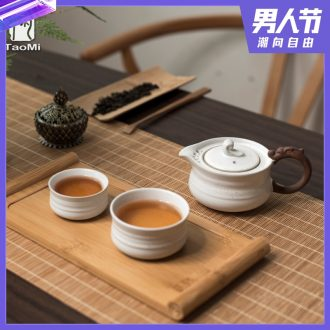 Tao fan crack cup travel tea set suit portable coarse restoring ancient ways now pot of a cup of tea cup Japanese ceramic teapot