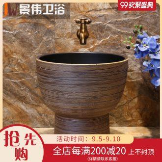 JingWei Europe type restoring ancient ways mop pool ceramic toilet mop pool large balcony household washing mop pool thickening