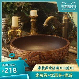 Thickening of jingdezhen ceramic stage basin art carved hotel toilet lavabo round Europe type restoring ancient ways
