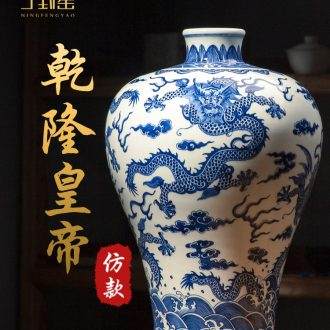 Ning mei bottle sealed kiln porcelain of jingdezhen ceramic vase furnishing articles sitting room new Chinese style restoring ancient ways of blue and white porcelain antique porcelain