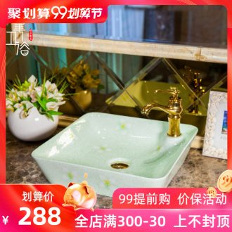 M beautiful square of toilet wash basin basin stage basin sinks on the ceramic lavabo art basin