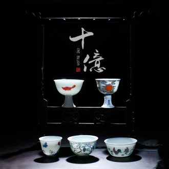"Ning sealed kiln jingdezhen kung fu tea set hand-painted ceramic cups ""billion"" cylinder cup chicken suit"
