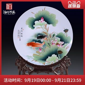 Jingdezhen chinaware decorative sat dish hang dish appear more years of home sitting room adornment desktop furnishing articles