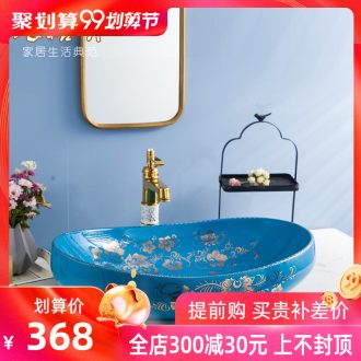 Koh larn lattice together more oval stage basin ceramic toilet lavabo that defend bath lavatory basin military art