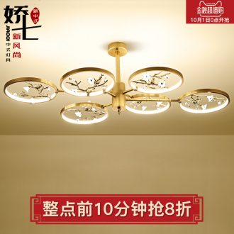 New Chinese style dome light sitting room lights all copper cuttlefish ceramic plum blossom bedroom study zen contracted creative lamp restaurant